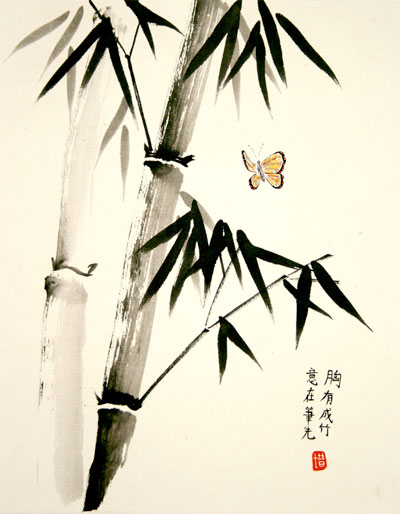 the art of chinese brush painting pdf