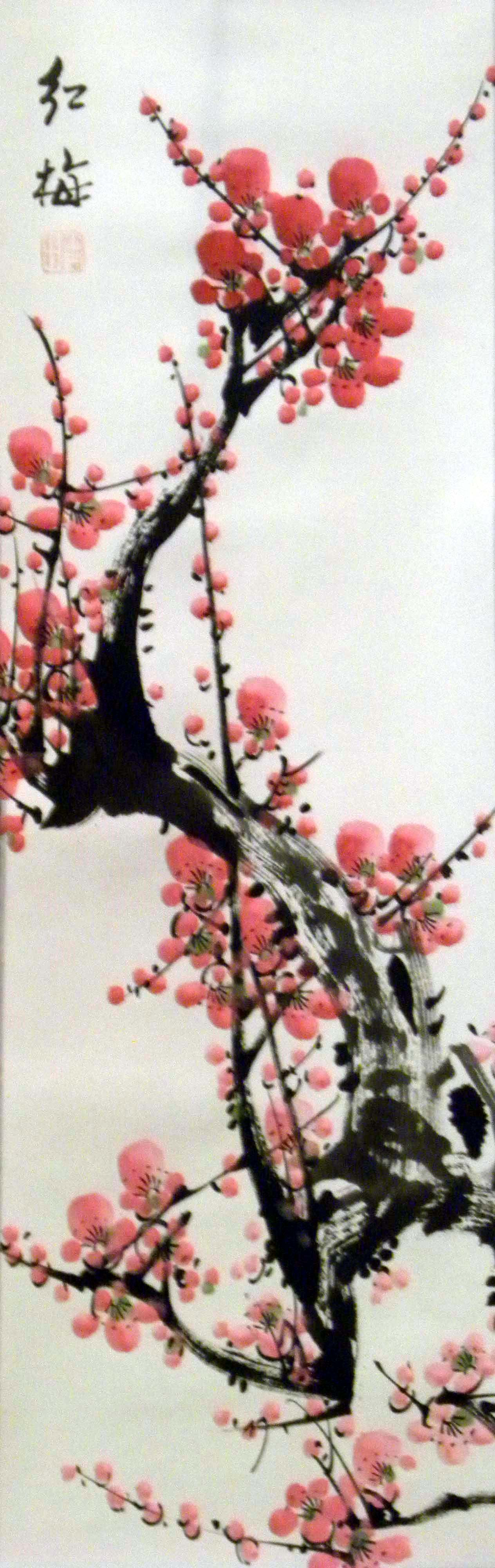 cherry blossom in japanese art and Several thousand gathered in huntington beach sunday for the city's fifth annual cherry blossom festival, which features japanese crafts, cultural exhibits, music, dance and food.